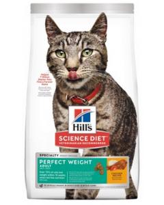 nourriture pour chat obese science diet hill's poid parfait pour chat